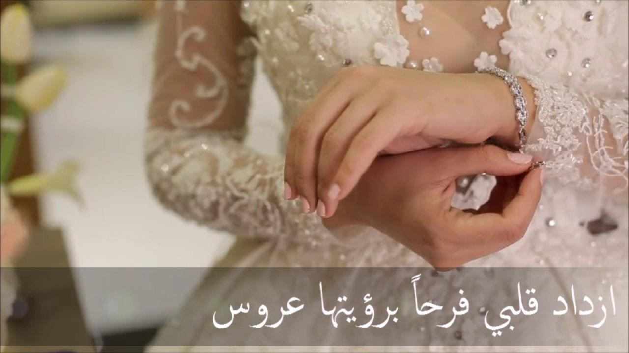 بالصور عبارات للعروس , كلمات لاجمل عروس 5302 10