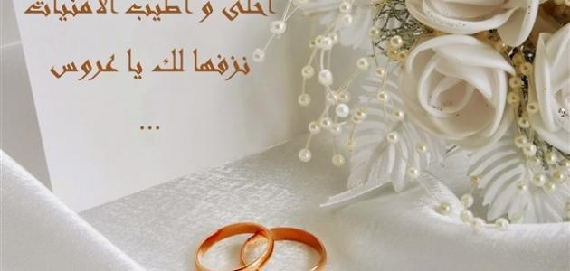 بالصور عبارات للعروس , كلمات لاجمل عروس 5302 2
