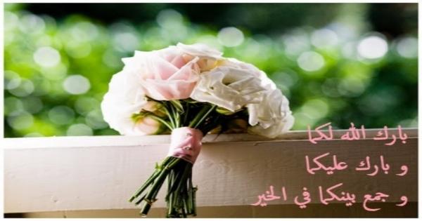 بالصور عبارات للعروس , كلمات لاجمل عروس 5302 5