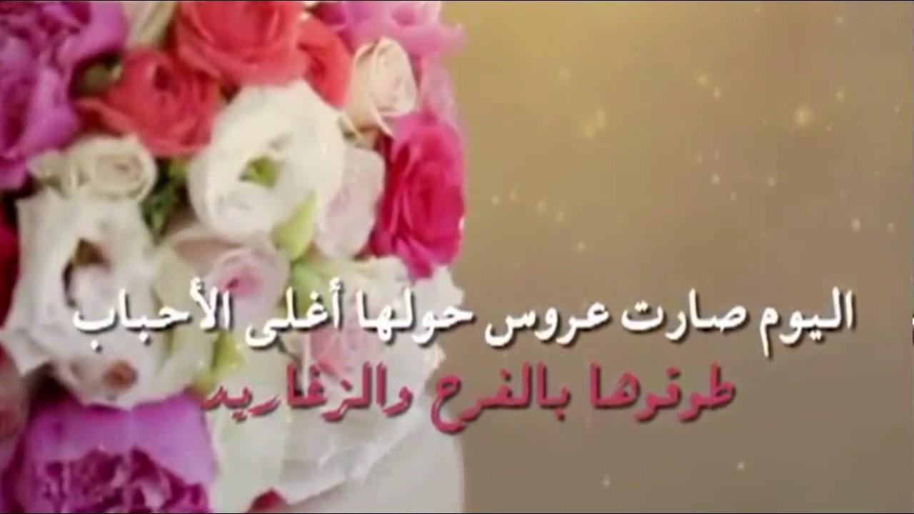 بالصور عبارات للعروس , كلمات لاجمل عروس 5302