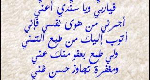صوره قصائد قصيره , اجمل قصائد في حب الله