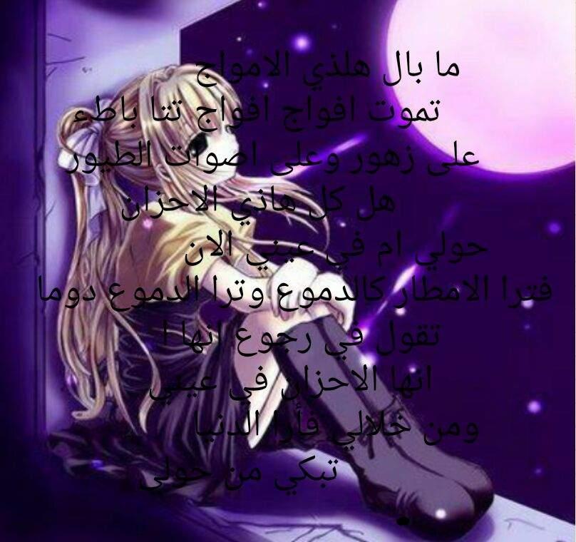 صورة صور انمي حزينه , قصص انمي حزينه