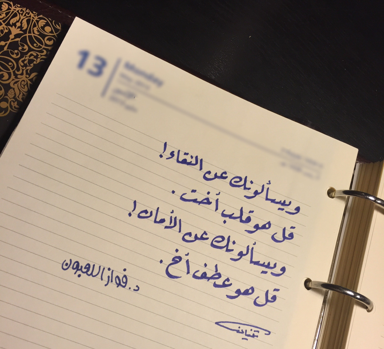 بالصور صور عن الخوات , اجمل كلمات عن الاخوات 5342 3