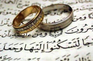 صور ادعية تيسير الزواج , دعاء للرزق بزوج صالح وزوجه صالحه