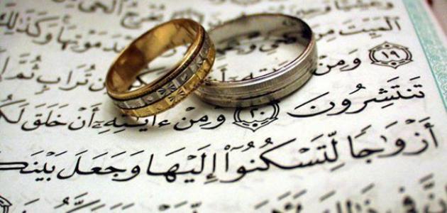 بالصور ادعية تيسير الزواج , دعاء للرزق بزوج صالح وزوجه صالحه 5349