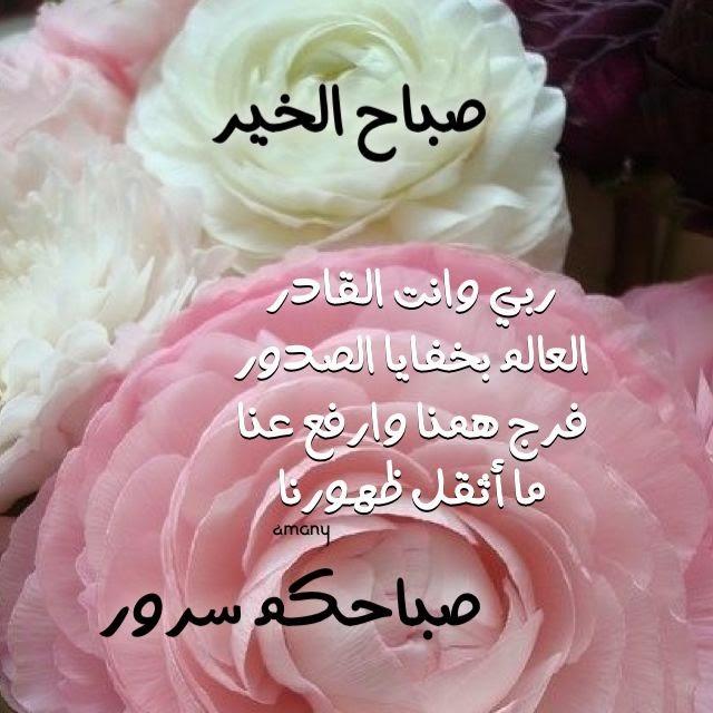 بالصور صور صباح خير , احلى صور صباح الخير 5386 6