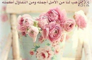 صوره ورود مكتوب عليها عبارات جميله , صور لاجمل الورود بارق عبارات