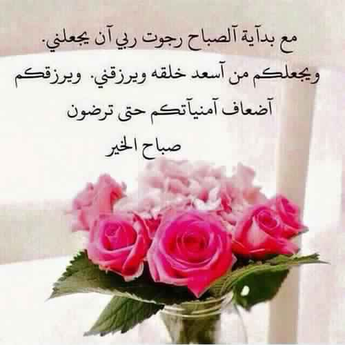 بالصور ورود مكتوب عليها عبارات جميله , صور لاجمل الورود بارق عبارات 5387 6