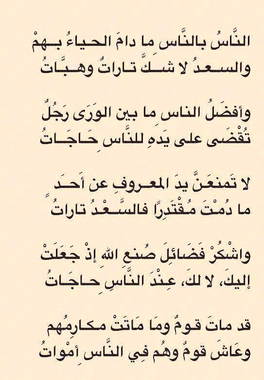 بالصور شعر عن الصداقه , اروع كلمات عن الصداقه 5408 1