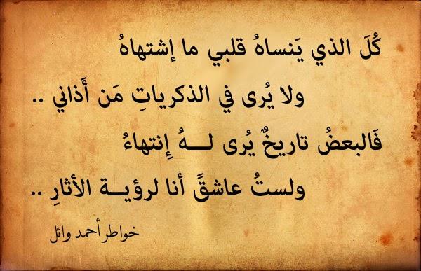 بالصور شعر عن الصداقه , اروع كلمات عن الصداقه 5408 2
