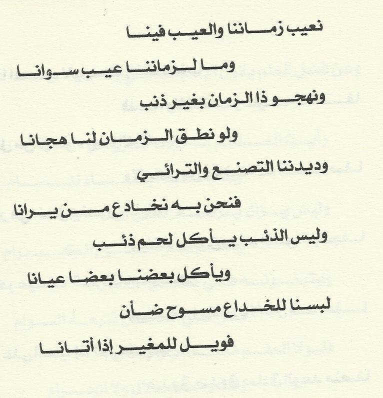 بالصور شعر عن الصداقه , اروع كلمات عن الصداقه 5408 6