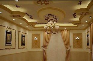 بالصور ديكورات اسقف , اشكال اسقف جميلة ورائعة 5598 10 310x205