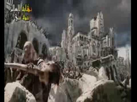 بالصور صور ياجوج وماجوج , من علامات الساعه الكبري 5649 3