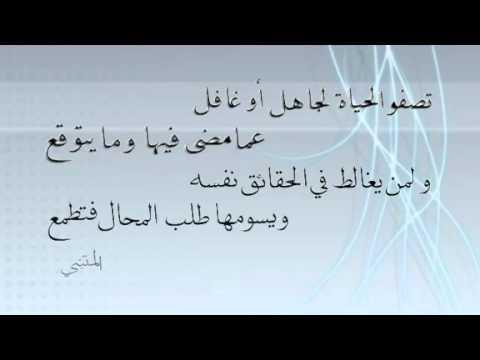 بالصور شعر الحكمة , خذ الحكمه من افواه الشعراء 5658 1