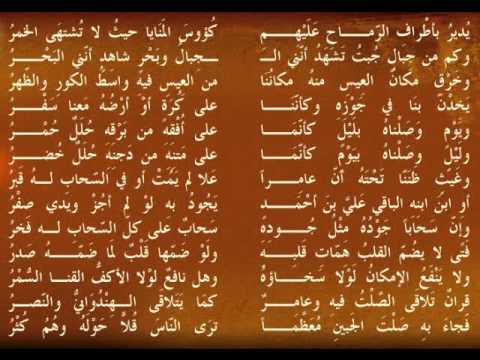 بالصور شعر الحكمة , خذ الحكمه من افواه الشعراء 5658 6