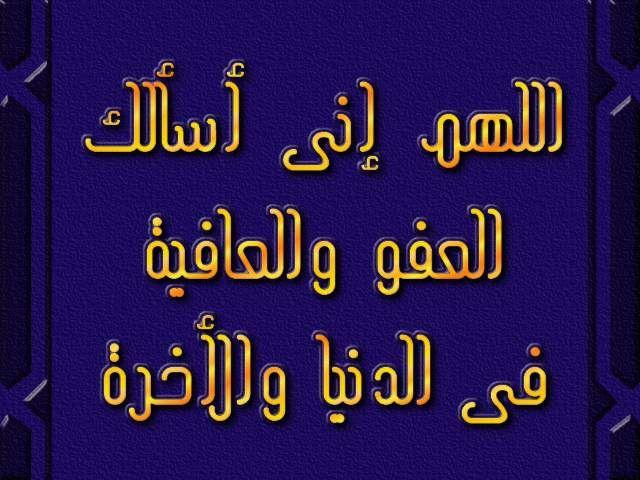 بالصور صور خلفيات دينيه , خلفيات دينيه غايه في الابداع 5659 10