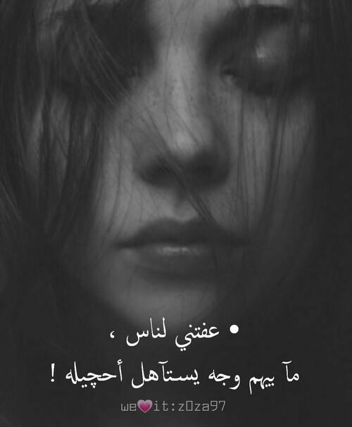 بالصور اجمل الصور الحزينة جدا , اروع الصور الجميله و الحزينه 598 10