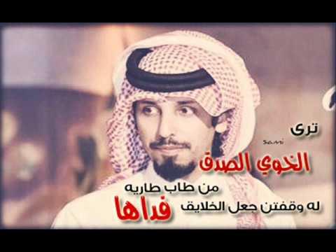 بالصور قصيدة مدح في الخوي , اروع قصايد مدح للاخوة 6384