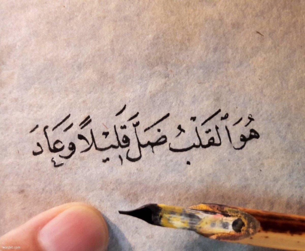 صورة عبارات دينية جميلة , اجمل العبارات الدينية 2473 4