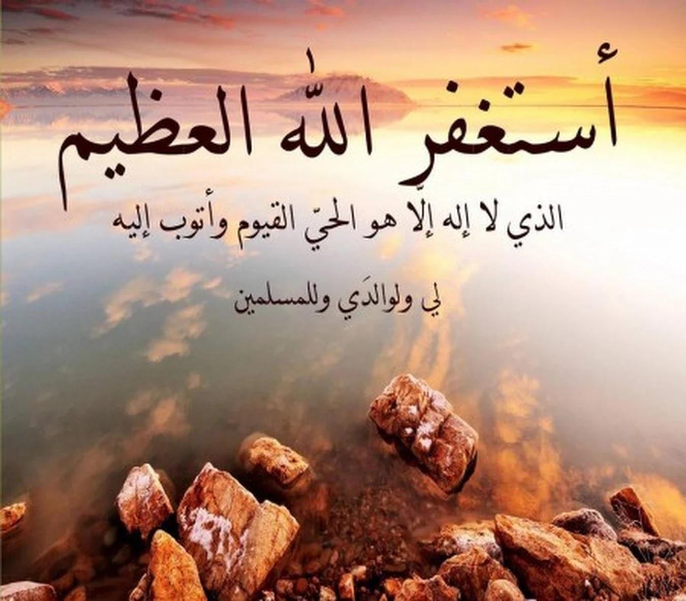 صورة عبارات دينية جميلة , اجمل العبارات الدينية 2473 7