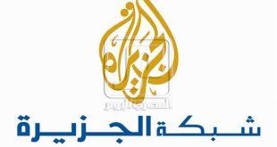 صور تردد قناة الجزيرة , احدث تردد لقناه الجزيرة