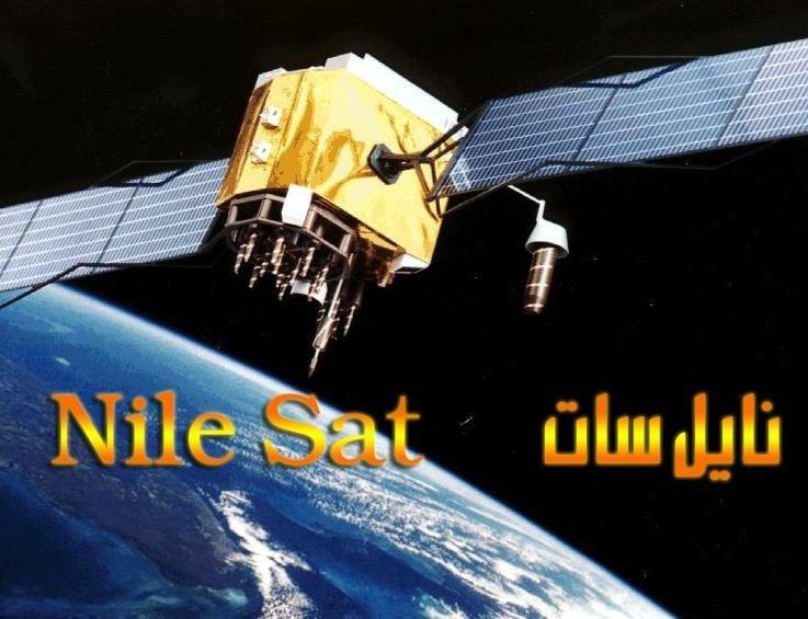 صورة تردد جميع قنوات نايل سات , مجموعه مميزه من الترددات قنوات نايل سات