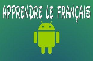 صور دروس اللغة الفرنسية , تعلم اساسيات المحادثة بالفرنسية