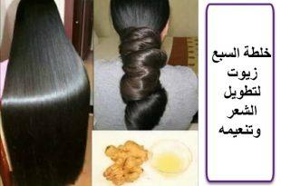 صورة زيوت لتطويل الشعر , اهم الخلطات و الزيوت لتنعيم و تطويل الشعر
