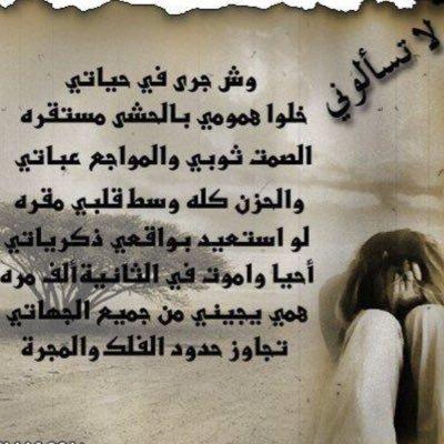 بالصور كلام حزين عن الحياة , الحزن يدمي القلب ويبنيه من جديد 5556 12