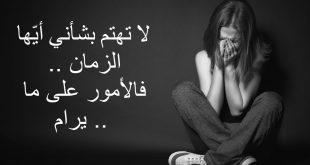صوره كلام حزين عن الحياة , الحزن يدمي القلب ويبنيه من جديد