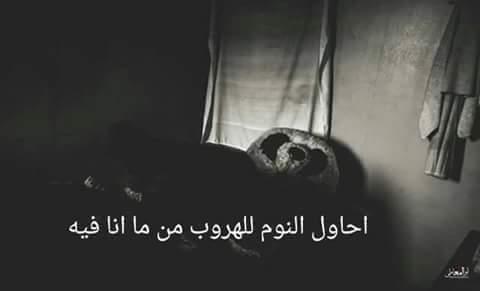 بالصور كلام حزين عن الحياة , الحزن يدمي القلب ويبنيه من جديد 5556 2