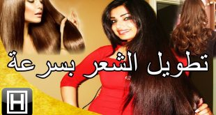 صوره حاجات بنات كيفيه تطويل الشعر , وصفات طبيعيه لاطاله الشعر