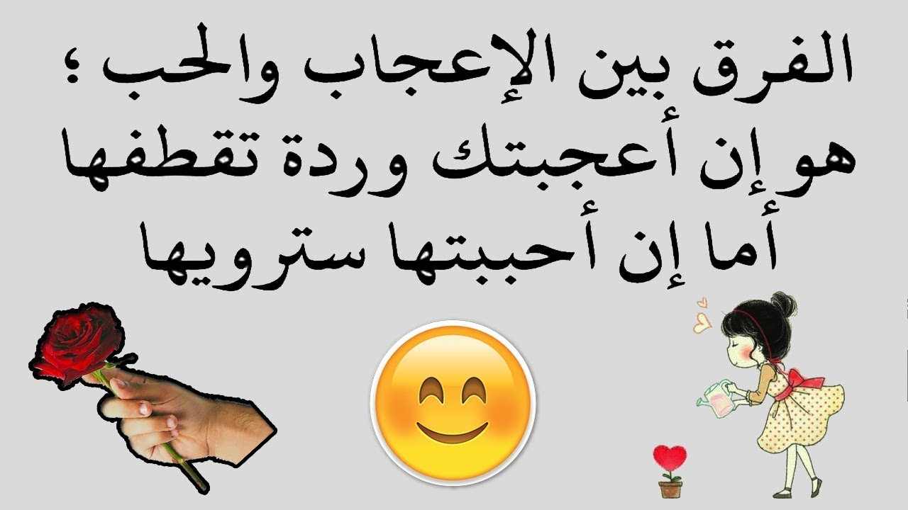 Image result for كلام عن الحب والرومانسية