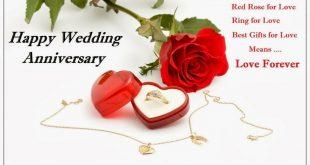 بالصور صور عيد الزواج , عيد الزواج مناسبة جميلة بين الزوجين 5617 10 310x165