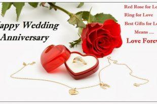 صور صور عيد الزواج , عيد الزواج مناسبة جميلة بين الزوجين