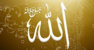 صوره صور غلاف دينيه , اجمل كفرات الفيس بوك الدينية
