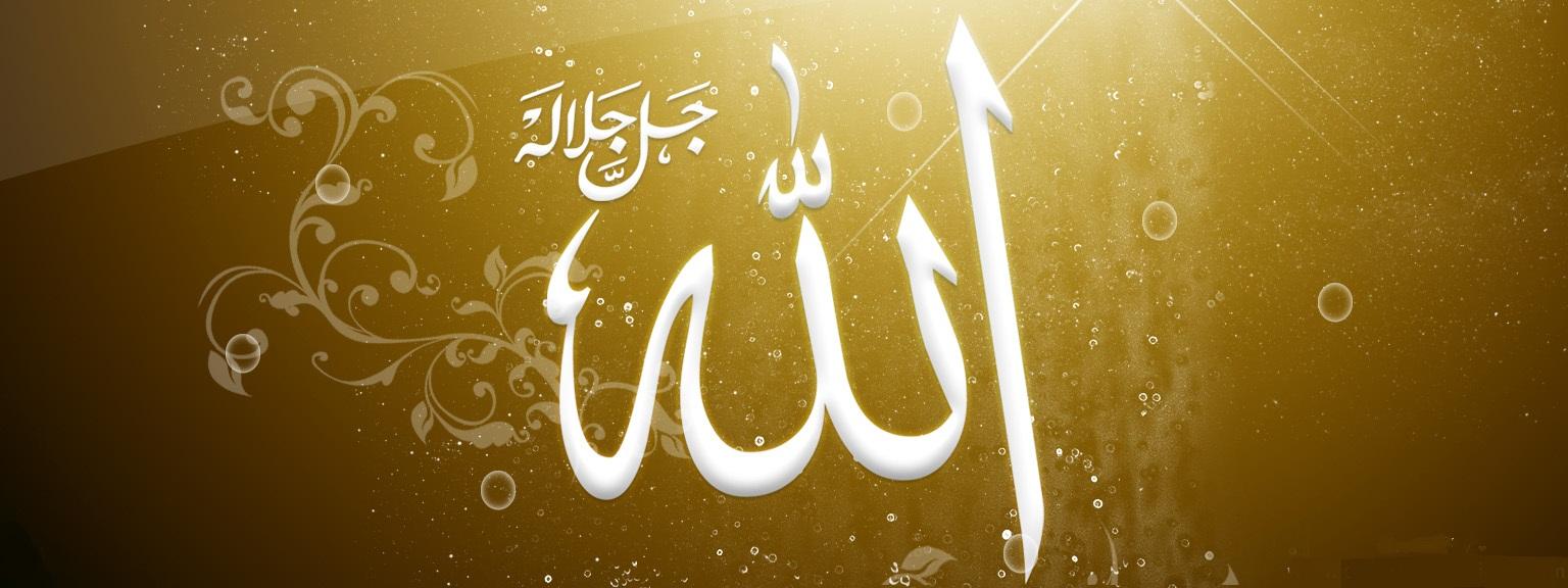 بالصور صور غلاف دينيه , اجمل كفرات الفيس بوك الدينية