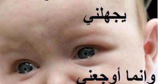 صوره بوستات حزينة , كلمات حزينه تمس القلوب