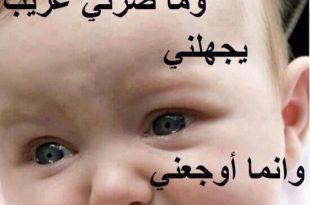صورة بوستات حزينة , كلمات حزينه تمس القلوب