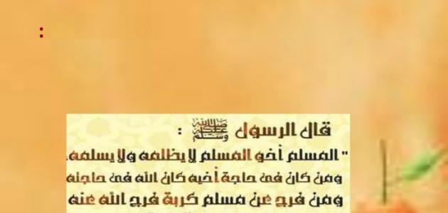 بالصور صور عن التعاون , وتعاونوا علي البر والتقوي 4091 8