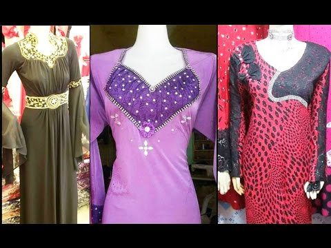 صور دشاديش فيزون , اروع الملابس الفيزون الحريمي