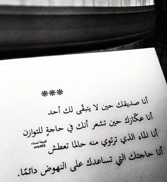 بالصور صور عن الصداقه , كلمات عظيمه عن الصداقه 6168 13