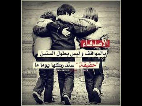 بالصور صور عن الصداقه , كلمات عظيمه عن الصداقه 6168 5