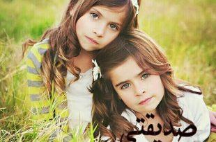 صورة بنات مع بنات , اروع اصدقاء بنات