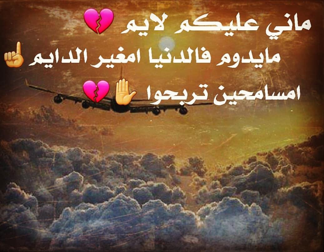 صور شعر ليبي , اجمل الابيات الشعرية الليبية