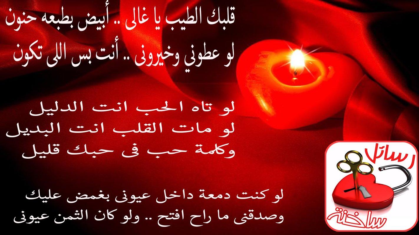 بالصور عبارات حب قصيره , اجمل كلمات الحب الرومانسية 2932 2