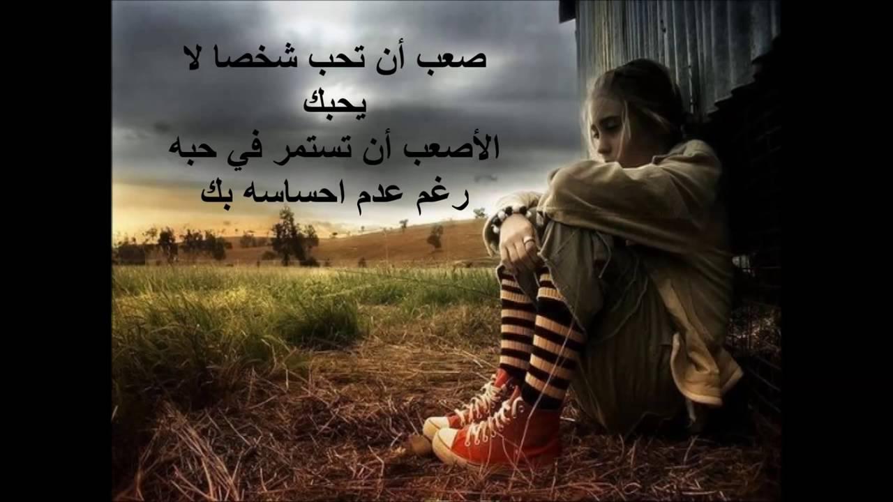 بالصور عبارات حزينة ومؤلمة , اقوي عبارات العتاب الحزينة 2999 4