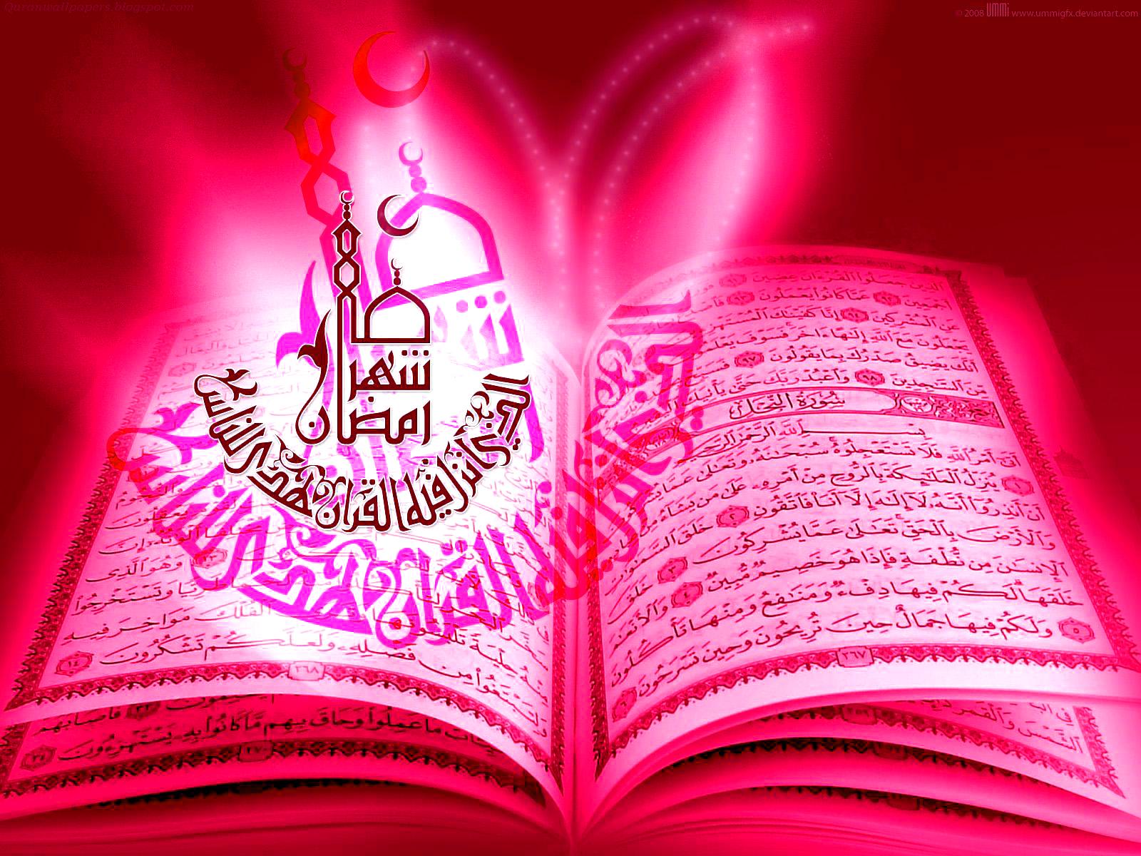 بالصور رمزيات اسلاميه , اجمل الصور والخلفيات الاسلامية 3050 1