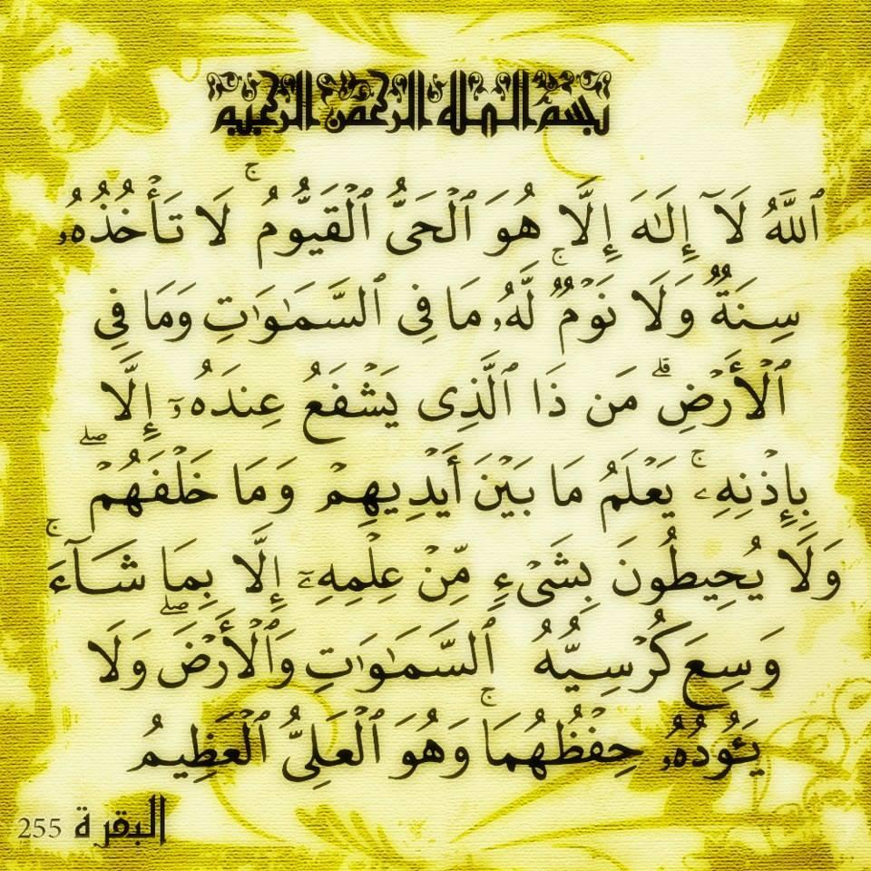 بالصور رمزيات اسلاميه , اجمل الصور والخلفيات الاسلامية 3050 10