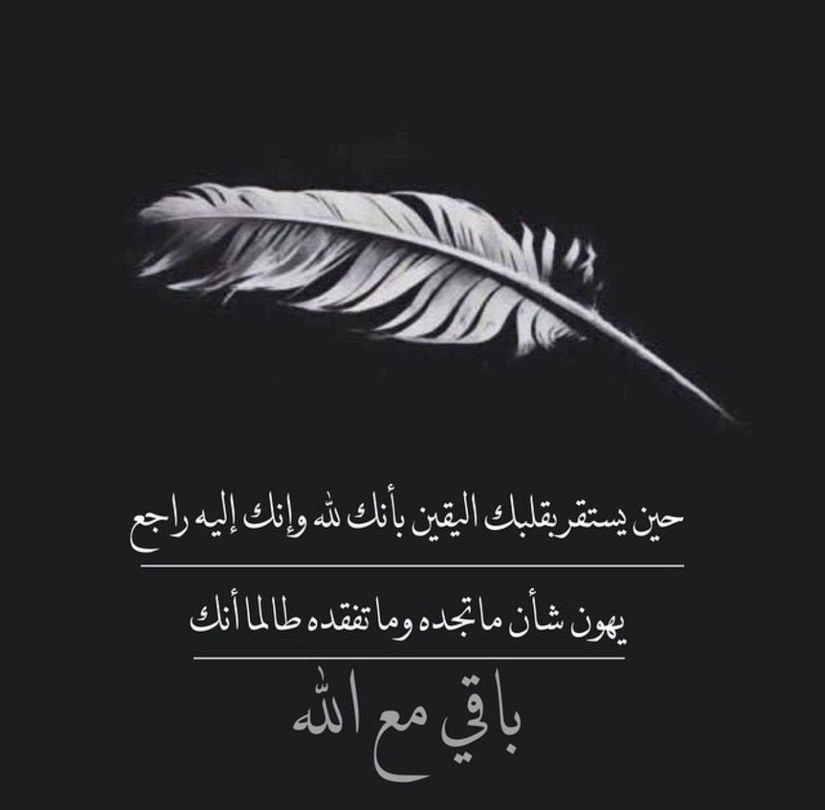بالصور رمزيات اسلاميه , اجمل الصور والخلفيات الاسلامية 3050 4